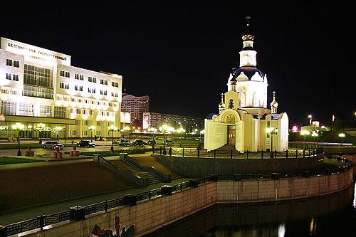 Выступление в г белгород